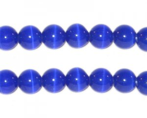 8mm Navy Cat's Eye Bead, approx. 15 beads
