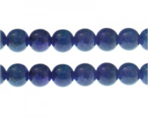 12mm Lapis Duo-Style Glass Bead, approx. 14 beads
