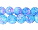 12mm Marble-Style Turquoise Glass Bead, approx. 18 beads
