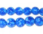 12mm Marble-Style Dark Blue Glass Bead, approx. 18 beads