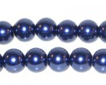 "10mm Round Royal Blue Glass Pearl, 8"" string, approx. 22 beads"