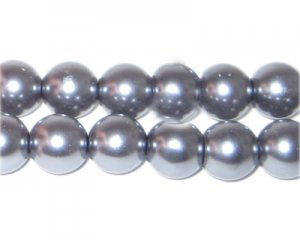 10mm Platinum Glass Pearl Bead, approx. 22 beads