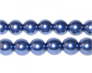 10mm Round Deep Cerulean Glass Pearl Bead, approx. 22 beads