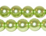 12mm Round Mint Glass Pearl Bead, approx. 18 beads