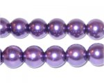 12mm Round Purple Glass Pearl Bead, approx. 18 beads