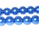 12mm Round Rich Blue Glass Pearl Bead