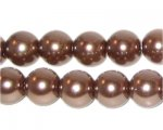 12mm Round Hazelnut Glass Pearl Bead, approx. 18 beads