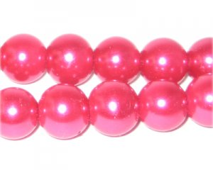12mm Round Magnolia Glass Pearl Bead, approx. 18 beads