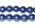 12mm Round Deep Cerulean Glass Pearl Bead, approx. 18 beads