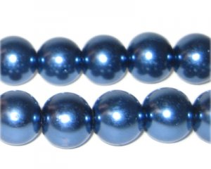 12mm Indigo Glass Pearl Bead, approx. 18 beads