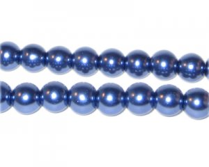 8mm Round Deep Cerulean Glass Pearl Bead, approx. 56 beads