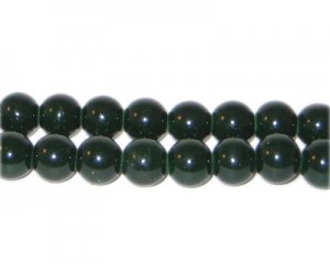 8mm Forest Green Team and School Glass Bead, approx. 56 beads